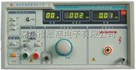 CS2673CCS2673C电容器耐压测试仪,CS-2673C电容测试仪,长盛安规测试仪