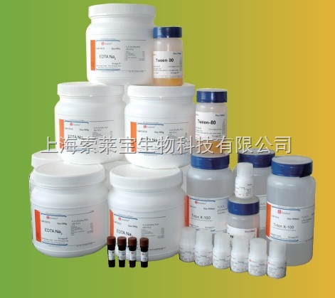 批发|3348-03-6 6-Carboxyfluorescein Diacetate