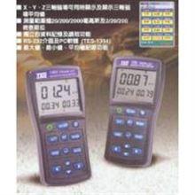 1390/1391/1392电磁场测试计(高斯计)