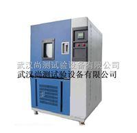 高低温循环试验箱,高低温循环试验机