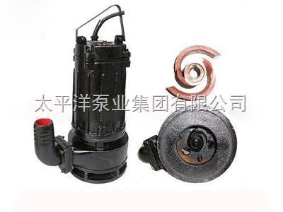 高效切割式潜水排污泵