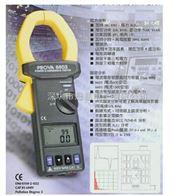 台湾泰仕PROVA-6605交流电力及谐波分析仪PROVA6605谐波分析仪