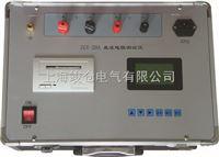 ZGY-20A三回路变压器直流电阻测试仪