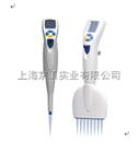iPette单道可调电动移液器