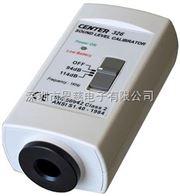 CENTER326台湾群特CENTER326音位校准器 噪音校正仪 CENTER-326音量校正器