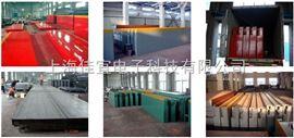 青浦地磅秤维修80吨青浦地磅维修|青浦地磅维修|100吨青浦地磅维修