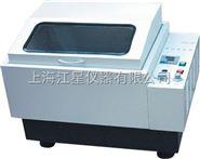 上海江星厂家直销 ZD-85/A往复/回旋测速数显气浴恒温振荡器一年保修