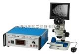 顯微熱分析儀(顯微熔點儀)