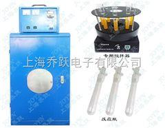 JOYN-GHX-A供应多试管光化学反应仪JOYN-GHX-A