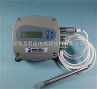 WR293WR293高温型温湿度变送器