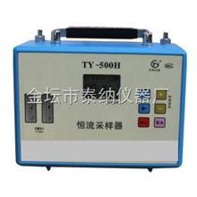 TY500H恒流空气采样器