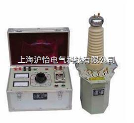 5KVA/50KV高压试验变压器