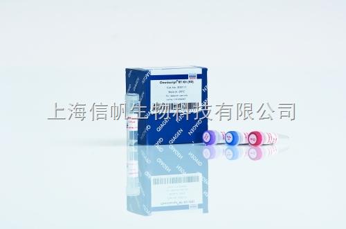 大鼠白细胞介素27(IL-27) ELISA试剂盒