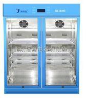 符合GSP要求的阴凉箱和冷藏柜