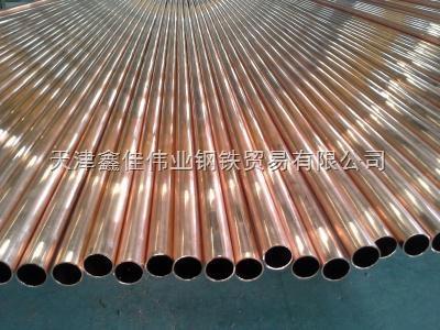 高压紫铜管,紫铜管管件价格,紫铜弯头价格