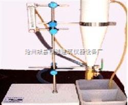 渣球含量分析测试仪