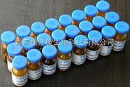 酸性铬蓝k3270-25-5