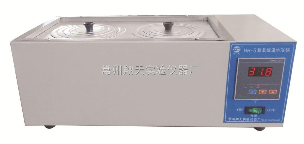 电热恒温水箱图片