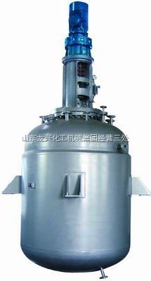 蒸汽加热不锈钢反应釜 蒸汽加热搪瓷反应釜