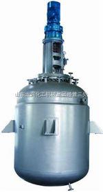 500-5000L不锈钢反应釜 高压釜 山东反应釜