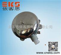 BDL-125防爆电铃响度/防爆电铃的分贝大小