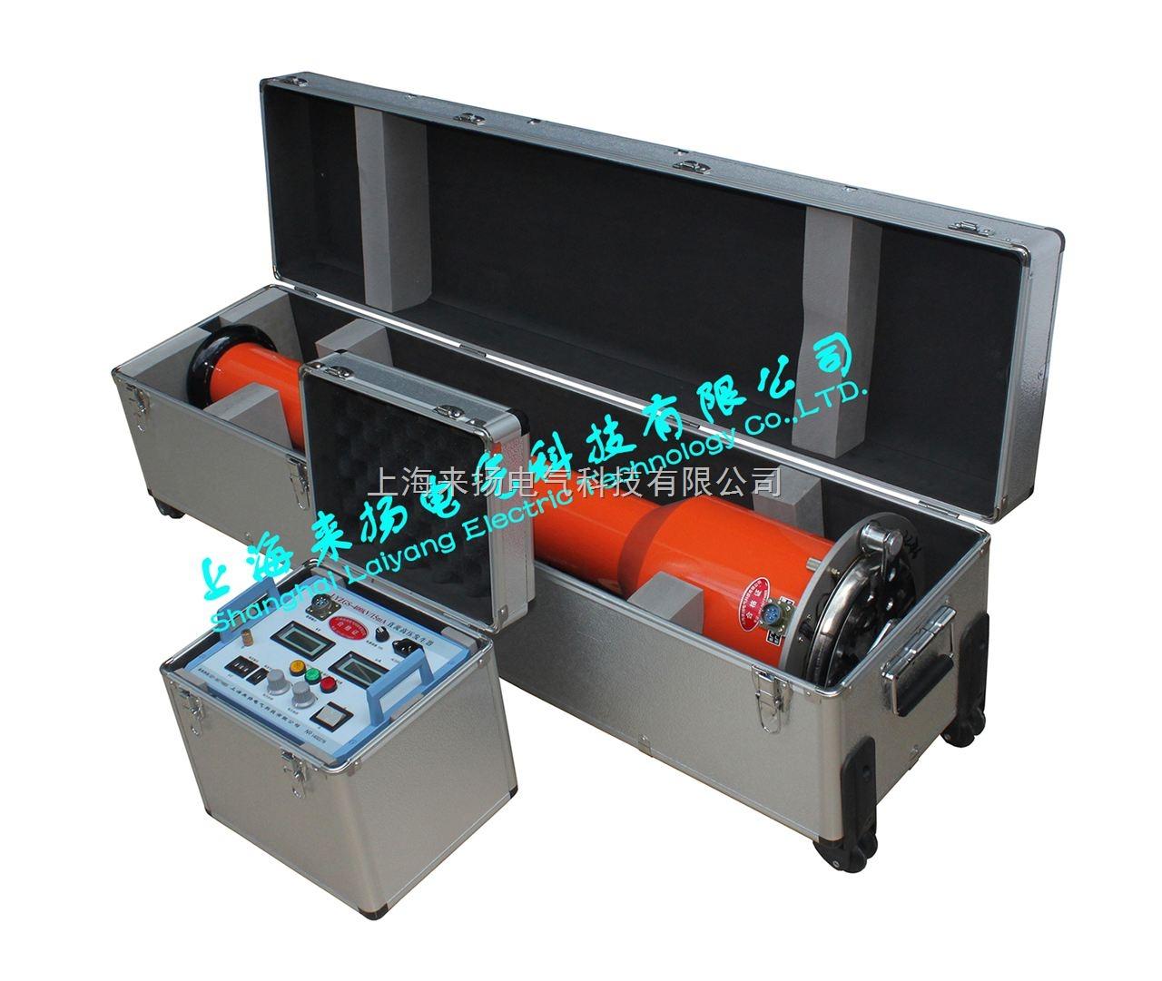 高压直流试验仪
