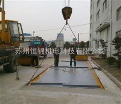 无锡80吨电子汽车磅秤,SCS-80T磅秤价格