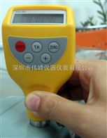 DR120DR120一體式涂層測厚儀