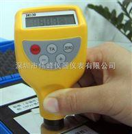 DR130DR130一體式兩用型涂層測厚儀