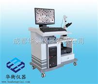LK-6800LK-6800精子質量分析系統