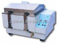 GYZ-28高温振荡器 油浴振荡器 高温摇床