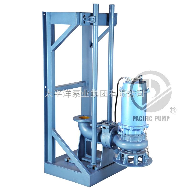 WQ固定式安装潜水排污泵