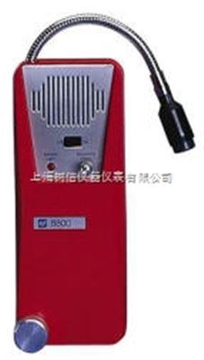 美国TIF-8800A可燃气体检测仪