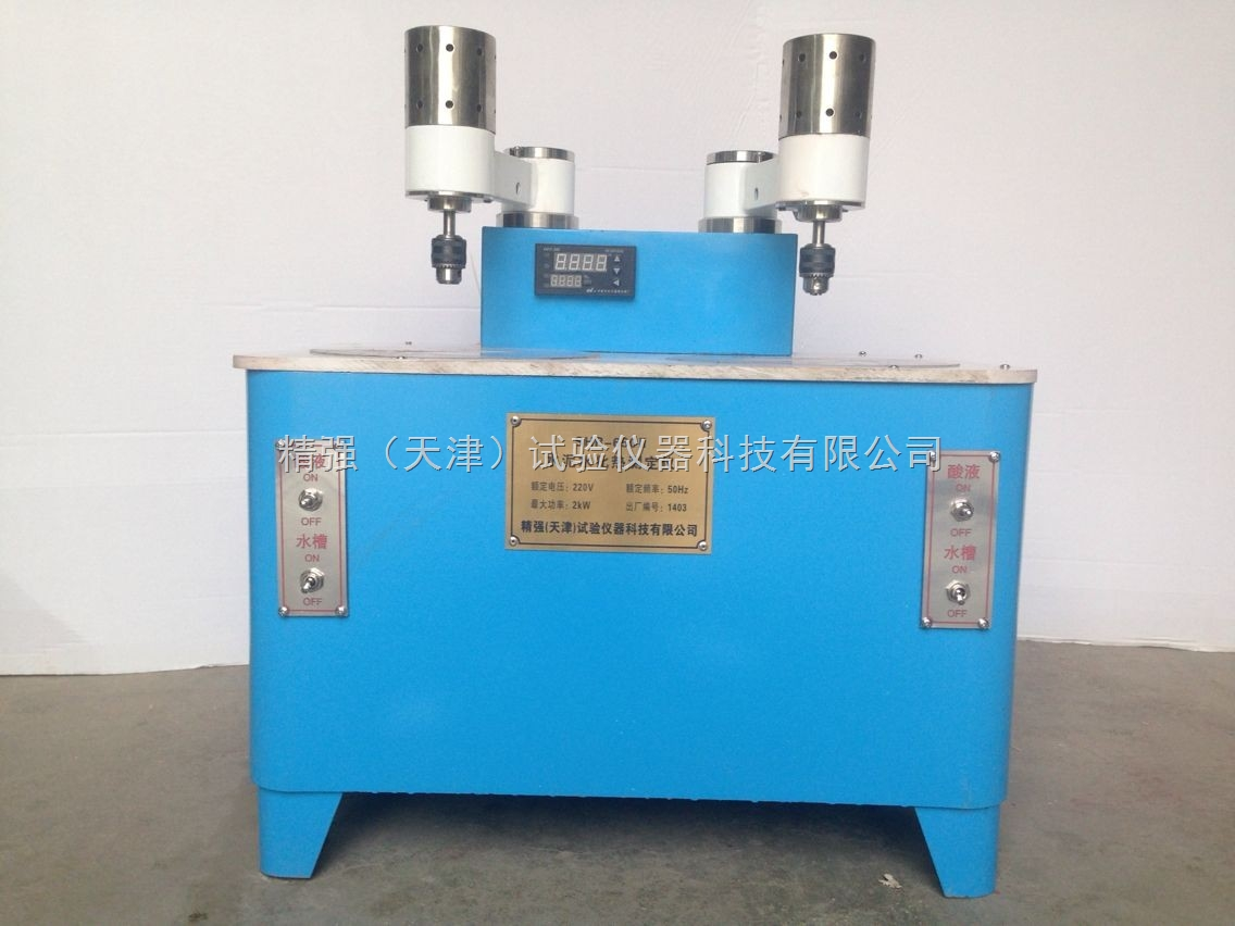 SHR-650II水泥水化热测定仪的操作规程