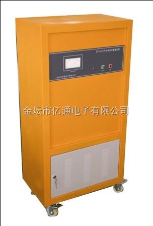 气溶胶检测仪