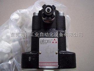 阿托斯中国供应商-ATOS溢流阀