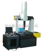 CMS-574C特价供应全自动三坐标测量机CMS-574C