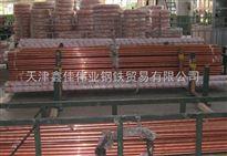 西安紫铜管价格,脱脂紫铜管厂家