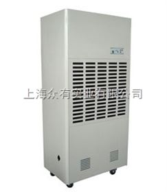 CFZ-10安徽宣城芜湖马鞍山合肥除湿机抽湿机