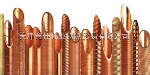 紫铜管批发,紫铜管规格表,江苏紫铜管价格