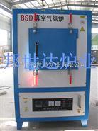 BSD箱式气氛炉 氮气保护炉 宜兴电炉