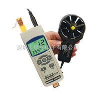 HHF-SD2叶轮式风速仪 叶片式风速计HHFSD2风速测量仪