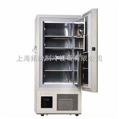 厂家供应出口实验室低温冰箱