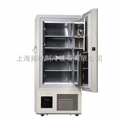 200L低温冰箱供应型号齐全可定制