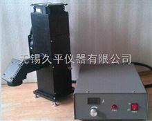 JIUPIN-XQ500W氙灯光源