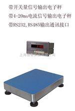 100公斤检重报警电子称价格,带报警功能电子台秤