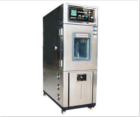 小型高低温湿热试验机