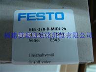 特价供应德国费斯托FESTO 172941 HEE-3/8-D-MIDI-24