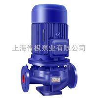 YG系列油泵