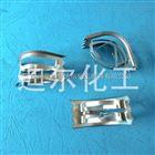 不锈钢材质英特洛克斯
